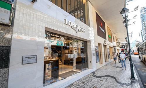 Longines - 澳門廣場店