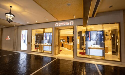 Omega - 威尼斯人店