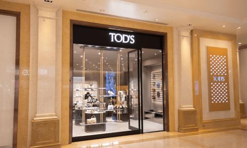 TOD's - 四季酒店店