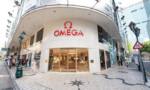 Omega - 澳門廣場店